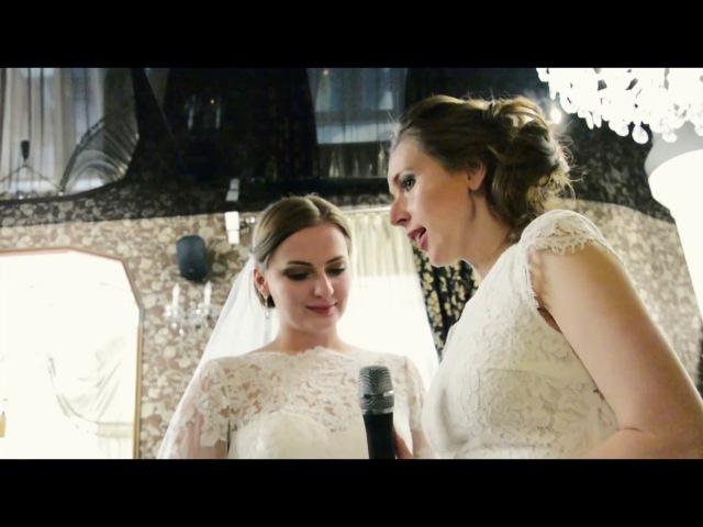 Видео ведущей Елены Чеперковой. Свадьба Федора и Яны, 28.04.2017