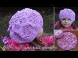 Детский берет спицами Весенний цветок, видео  Babe beret knitting