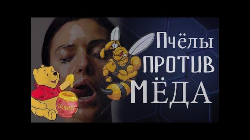Как народ РФ вместе с Путиным против своего счастья борется? Власть в РФ незакон ...