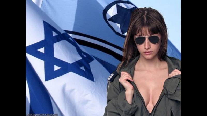 Еврейские красавицы
