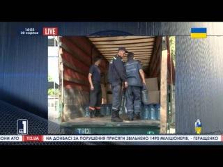 Одесская 28-я бригада в беде/ с 05:05 по 07:20/ Новости №1 от 20.08.2014