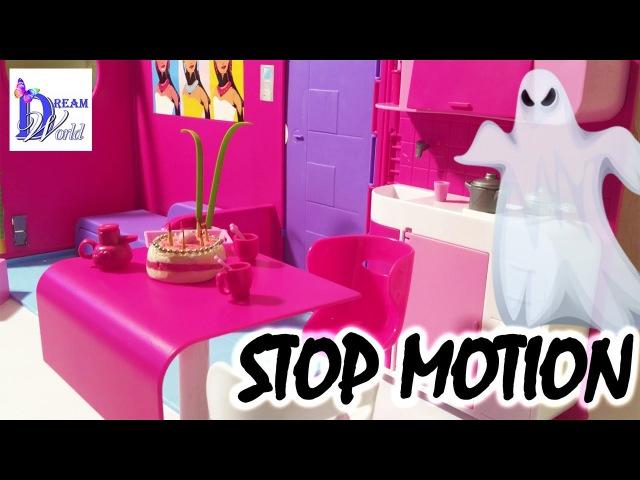 СТОП МОУШЕН. Новоселье в доме с призраками. Ужастик. Новый дом для кукол Штеффи (St...
