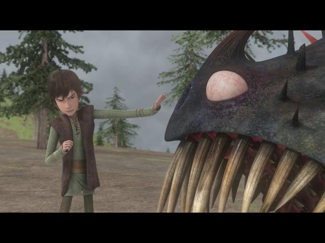Драконы Всадники Олуха 1 сезон 15 серия Кто там летает внизу Как приручить дракона