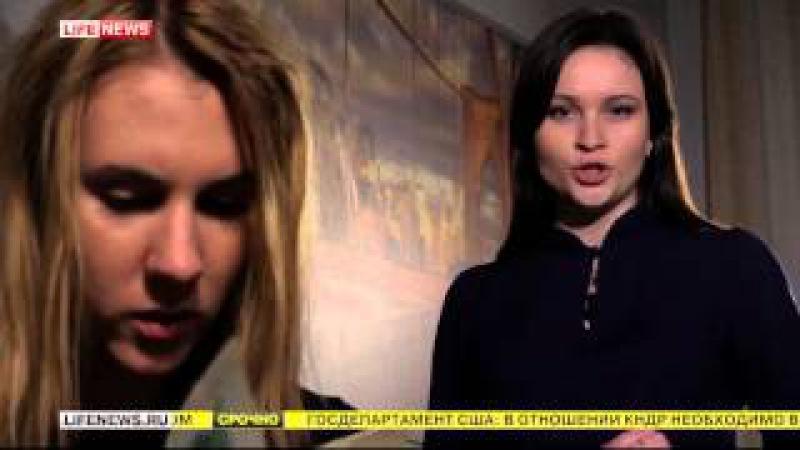 Арабская невеста - Специальный репортаж Юлии Шустрой о Варваре Карауловой