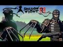 Shadow Fight 2 БОЙ С ТЕНЬЮ 2 ПРОХОЖДЕНИЕ - КОГТИ РЫСИ