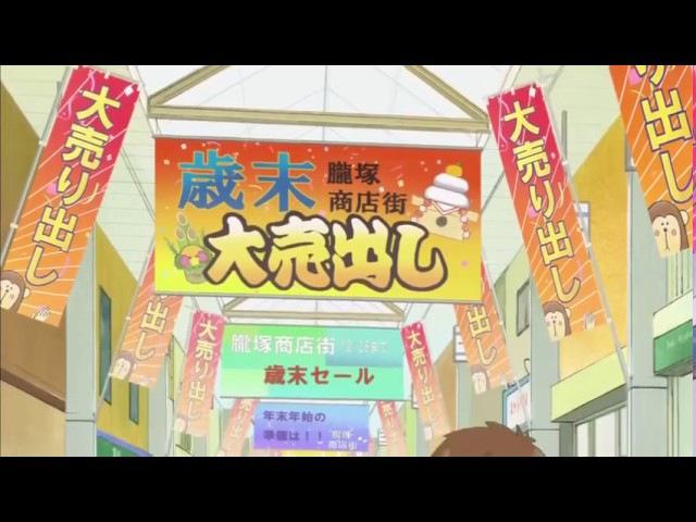 Дракон горничная госпожи Кобаяши 11 серия