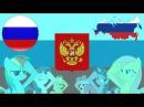 Inno Nazionale della Russia - Государственный Гимн Российской Федерации