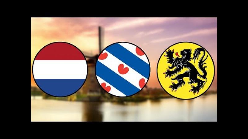 Германцы №2 : голландцы, фламандцы, фризы и африканеры