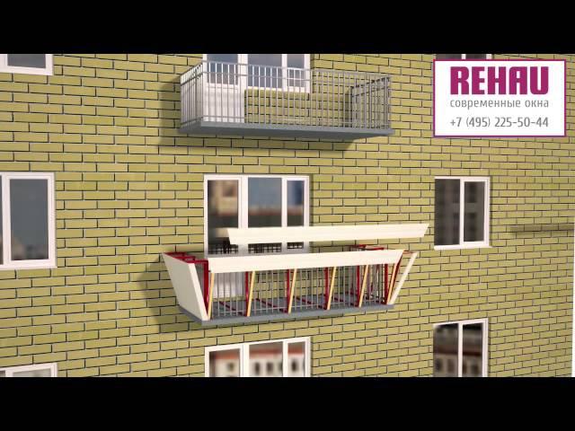 Остекление балкона окнами Rehau (Рехау) Производим остекление балконов в хрущевках Москвы
