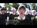 Кинокомпания «Союз Маринс Групп» на открытии памятной доски воинам интернацион...