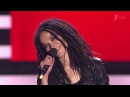 Daria Stavrovich Nookie Zombie The Cranberries Zombie cover The Voice Russia 2016