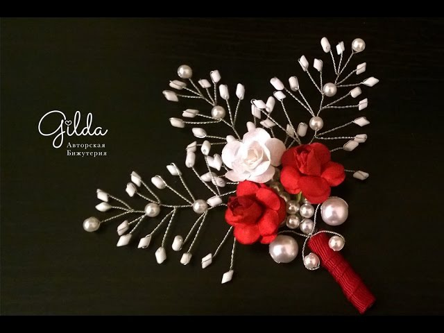 How to make a Boutonniere DIY Tutorial [English Subtitles]
