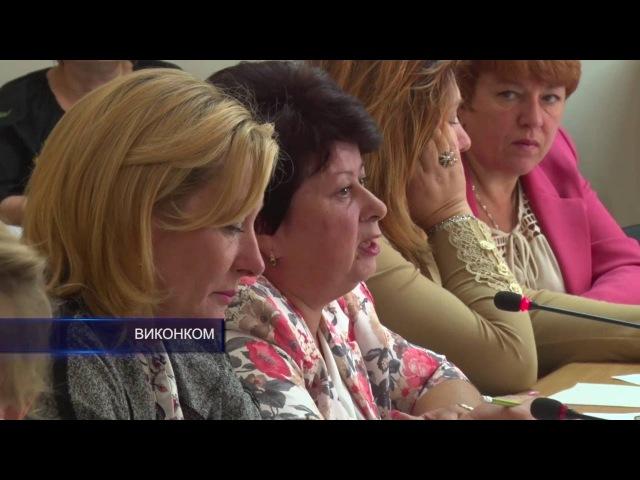Член виконкому Світлана Півоварова пропонує оптимізувати освітні заклади міста