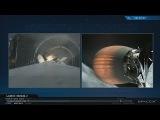Моменты старта и посадки SpaceX Falcon 9 (Iridium-2) + ПРЕКРАСНЫЕ РУЛИ