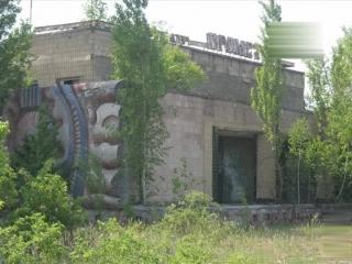 Отто Дикс Зона теней (в память о Чернобыльской трагедии)
