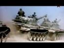 Ангелы хранители Афганистан документальный фильм