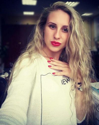 Юлия Карцева