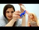 Видео для детей БАРБИ в салоне красоты. КЕН ищет куклу БАРБИ. ToyClub - ищем игрушки