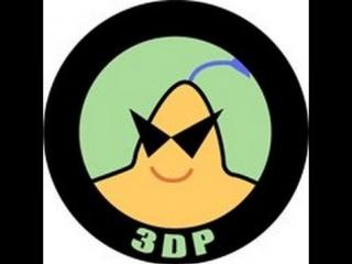 Драйвер на Сетевую карту без Интернет 3DP Net и установщик драйверов 3DP Chip