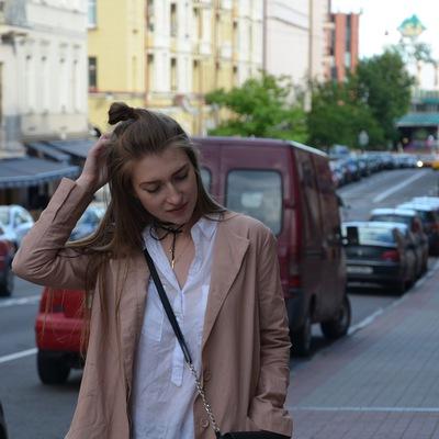 Юлия Атрошкина