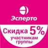 """Клиника косметологии """"Эсперто"""" Набережные Челны"""