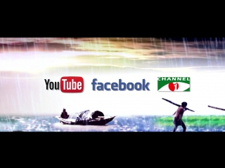 Sonar bangladesh program promo (channel i ) , dhaka,bangladesh
