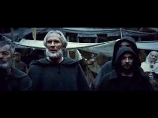 Вождь( Палач)! Художественный фильм про инквизицию.