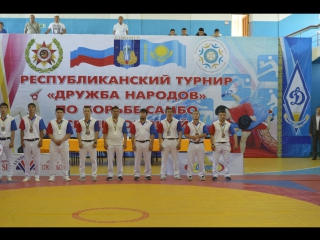 III Республиканский турнир по боевому Самбо 2017 Байконур