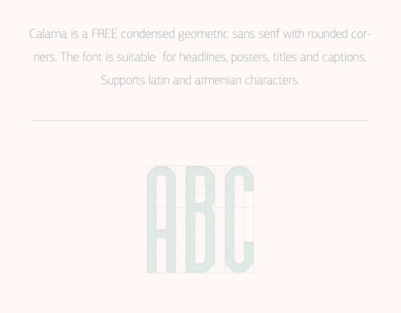 Calama шрифт скачать бесплатно