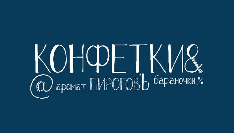 Download stripe font (typeface)