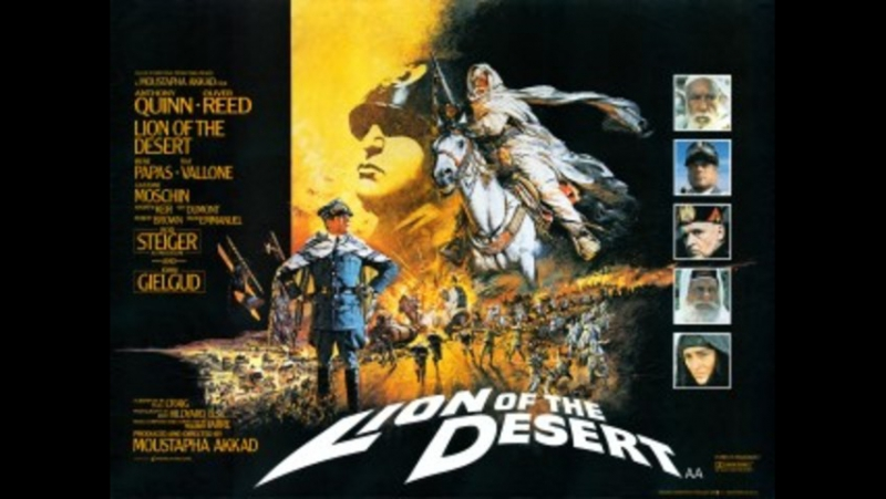 Il leone del deserto 1981 (M. Akkad.)-(A. Quinn, Rod Steiger, I. Papas, Raf Vallone, G. Moschin, C. Gora)