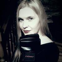 Екатерина Корягина