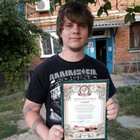 Алексей Стогний   Тимашевск