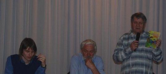 Молчанов виталий митрофанович 44 года поэт председатель оренбургского регионального отделения союза российских писателей член