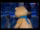 Закрытие олимпиады. Мишка задувает Олимпийский огонь. Сочи 2014