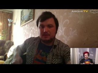 Константин Абрамов проходит кастинг в BRAZZERS - Пранк 18+