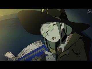 [озвучка | 13] Little Witch Academia (TV) / Академия ведьмочек | 13 серия [Озвучили Sakura & Giza & RuDoshka & Krondir]