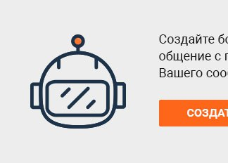 vk.com/app6064623_-94350507