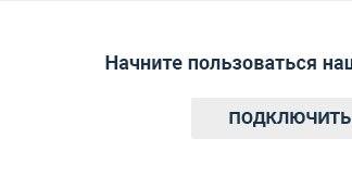 vk.com/add_community_app.php?aid=5728966