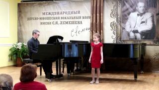 Майя Нейман,Конкурс им.Лемешевf 2016,