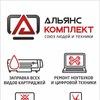 """Группа компаний """"АльянсКомплект"""""""