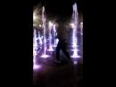 Поющие фонтаны. Парк Горького