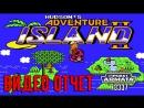 VIDEO HD ОТЧЁТ Стрим Dendy Hudsons Adventure Island 2 NIKOLAY_ALEKSANDROVICH 尼古拉