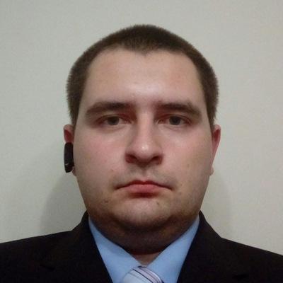 Ярослав Бубнаха