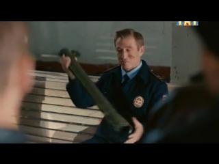Миша Базука Физрук 3 сезон 21 серия отрывок.