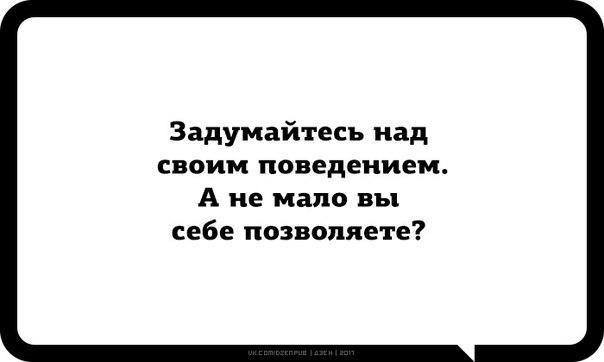 Фото №456253286 со страницы Анны Сергеевой