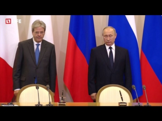 Владимир Путин и Паоло Джентилони дают пресс-конференцию в Сочи