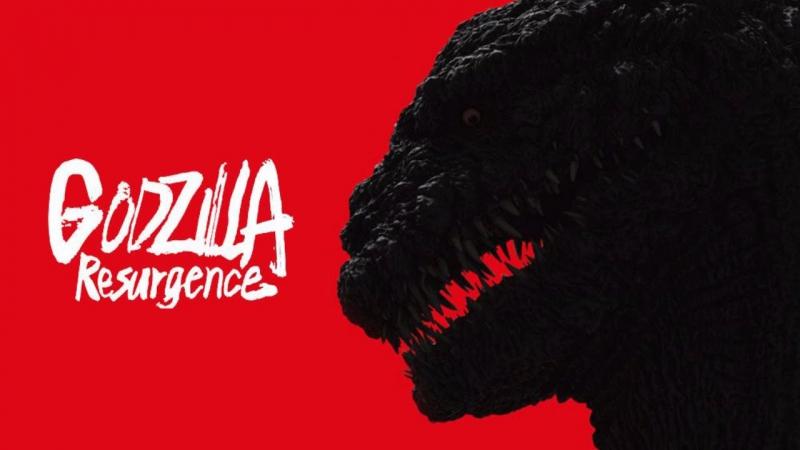 Shin Gojira / Shin Godzilla / Godzilla Resurgence /Годзилла: Возрождение (2016) [1080p]