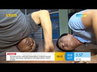 66 жастағы Сансызбай Мұқанов - брэк-данс билеудің шебері «Ұзақ өмір сүру үшін диванда жата берудің пайдасы жоқ», дейді ақсақал