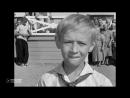 Добро Пожаловать, Или Посторонним Вход Воспрещен Официальный Трейлер 1 (1964) -